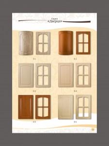 Каталог Фасады 1.jpg